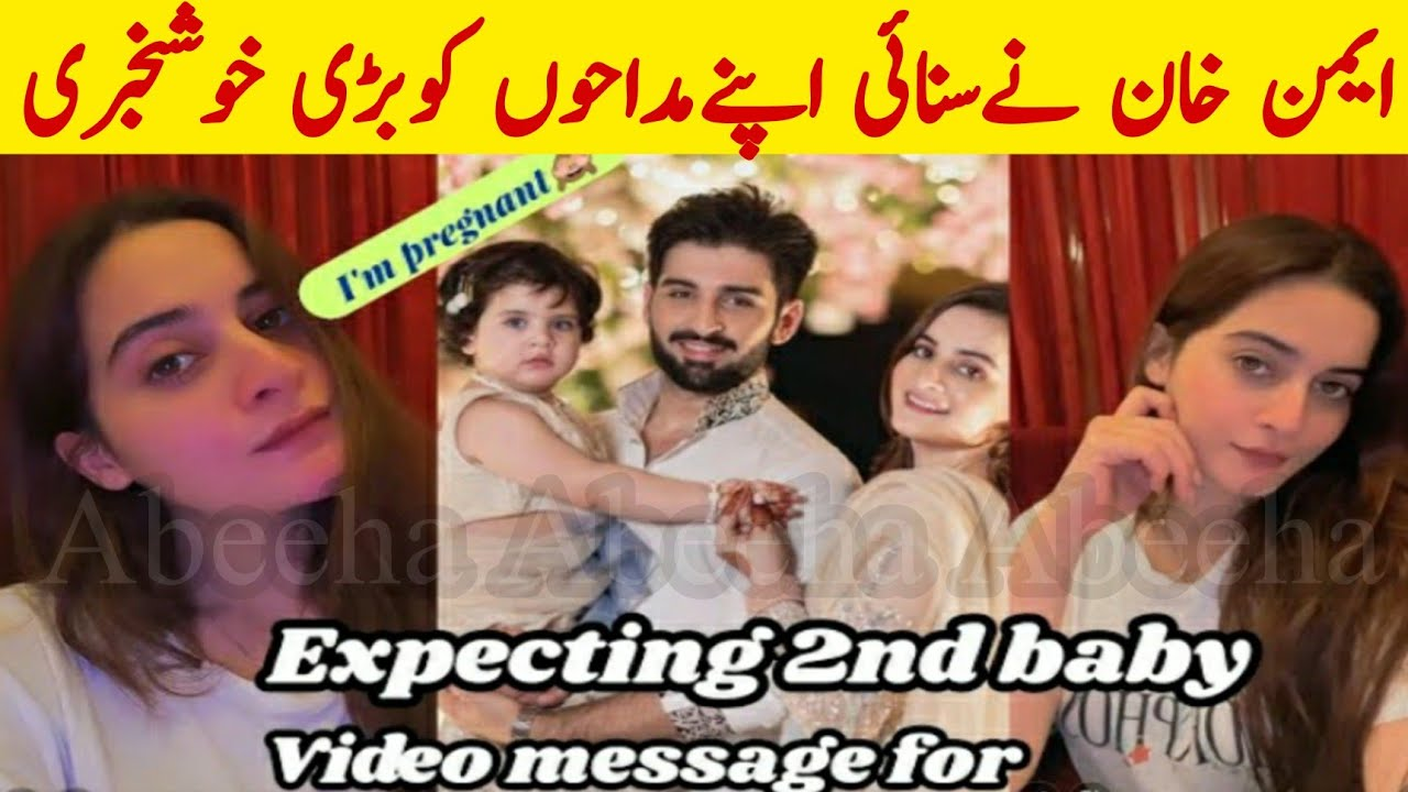 Download Aiman Khan Shared A Good News With Her Fans #aimankhan