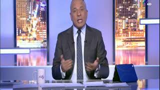أحمد موسى ساخرا اجتماع منظمة التعاون الاسلامي سيكون في بلد أكثر حليف لاسرائيل | على مسئوليتي
