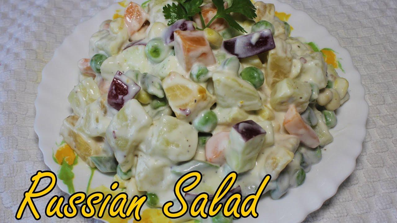 Russian Salad Recipe | Vegetarian Salad Recipes | Yummy ...