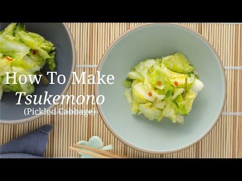 How To Make Tsukemono (Pickled Cabbage) (Recipe) キャベツの浅漬けの作り方 (レシピ)