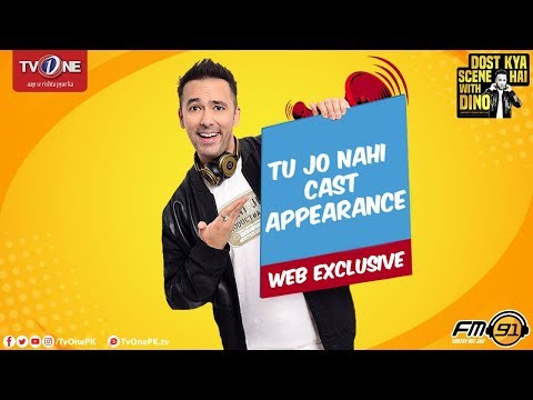 Tu Jo Nahi Cast with RJ Dino Ali at FM 91 | Radio Show | Web Exclusive | TV One | 19 February 2018