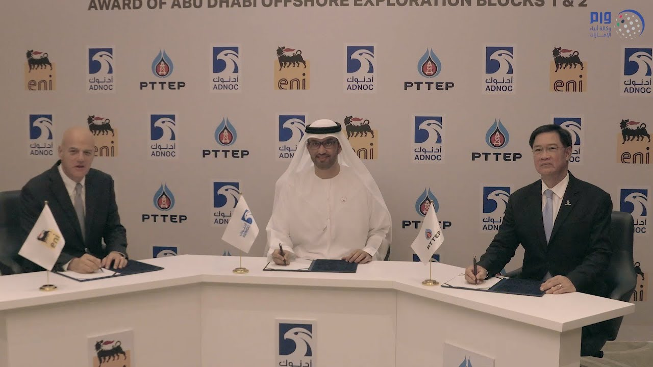 Emirates News Agency - ADNOC awards Eni-PTTEP Consortium two