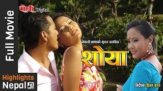 Nepali Movie – Soya (2016)