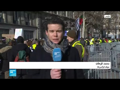 إضراب وطني في فرنسا لمدة 24 ساعة  - 16:57-2019 / 2 / 5
