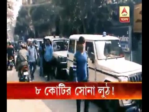 Gold worth rupees 8 crores looted form office of gold loan company