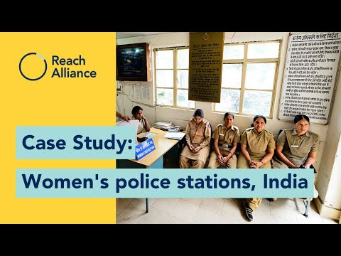 Reach Alliance Case Study: How do women's police stations help women report violence in India?