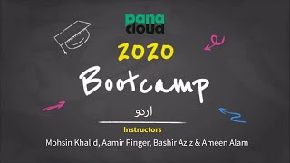 Bootcamp 2020 (Urdu) : Learning Gatsby.js on Wednesday 10:00 PM (PST) by Mohsin & Amir