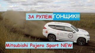 Mitsubishi Pajero Sport NEW & HIROSHI MASUOKA ТЕСТ ДРАЙВ(Уважаемый зритель! Вашему вниманию предлагается тест-драйв Mitsubishi Pajero Sport NEW под управлением легендарного..., 2016-09-12T12:48:37.000Z)
