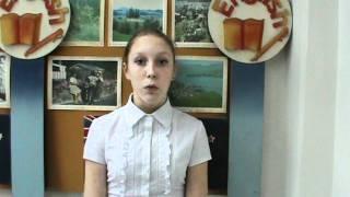 Конкурс: Стихи на английском