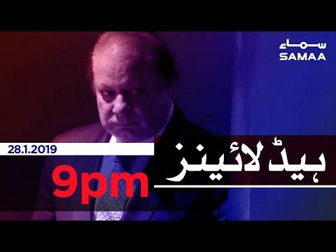 Samaa Headlines - 9PM - 28 January 2019