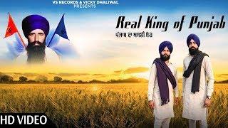 real-king-of-punjab---full-2018-dhadi-harjinder-singh-diwana-beant-singh-gill-vs-records