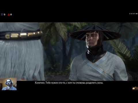 Mortal Kombat 11. Сюжет. Первый взгляд.