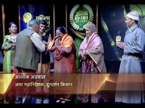 Mahila Kisan Awards - Episode 14