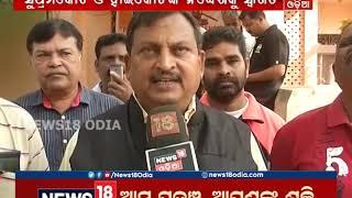 Sara Odisha | 7:00 PM | 2 MARCH 2019 | NEWS18 ODIA
