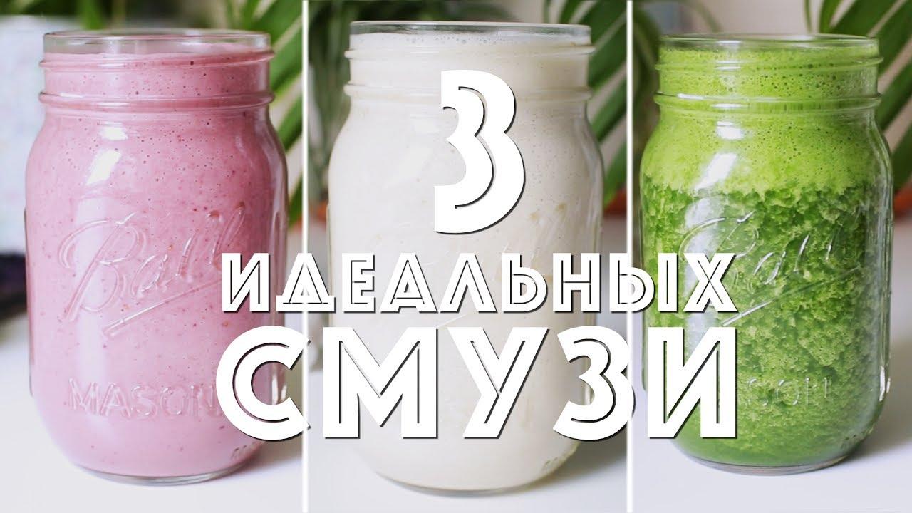 Now foods, сублимированные ягоды асаи, 500 мг, 100 растительных капсул · 711. ₽764. 52. Source naturals, экстракт ягод асаи, 500 мг, 120 капсул.