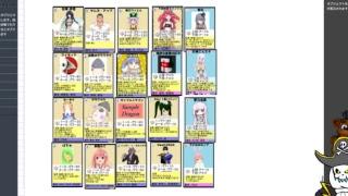 【突発】海賊の入り江【VTuberカードゲーム】