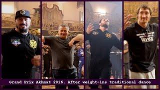 Гран-при «Ахмат» после взвешивания, лезгинка с участием бойцов