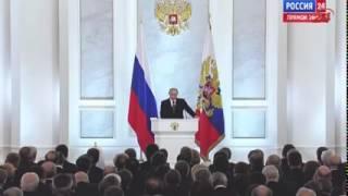 Видеоурок политической лжи и лицемерия от российского президента.