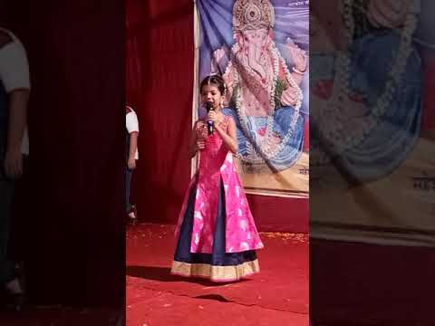 Tula Shikavin Changla Dhada (Ti Ful Rani)