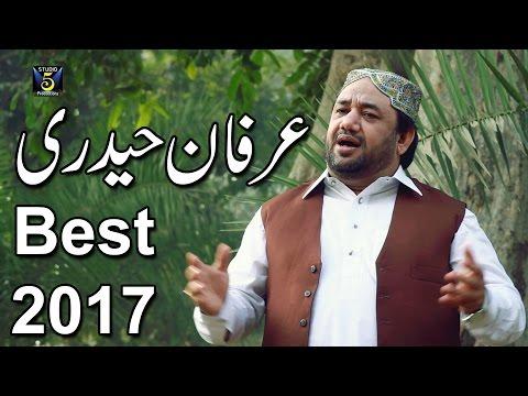 Muhammad Irfan Haidari New Naat - Yaad e nabi ka gulshan mehka - Record & Released by STUDIO 5.