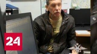 Смотреть видео В Москве задержали сбившего бабушку с внуком водителя без прав - Россия 24 онлайн