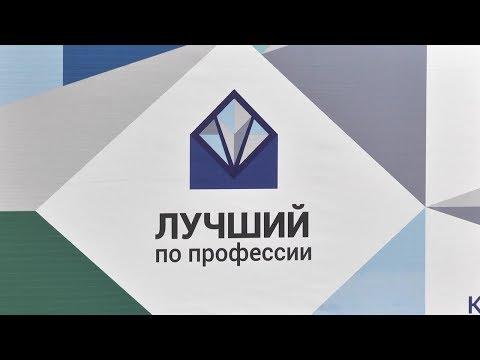 В Рязани выбрали лучших сотрудников «Почты России» в центральном макрорегионе