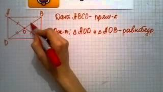 Номер 402 Геометрия 7 9 класс Атанасян
