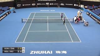 Australian Open 2019 Asia-Pacific Wildcard Play-off | Centre Court - 29 Nov