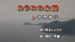 堀内孝雄バージョンはこちら⇒http://youtu.be/RaaWJf25VqE.