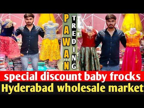 baby frock wholesale market|| special discount frocks|| kids wear wholesale market
