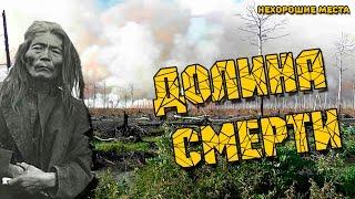 видео Якутия