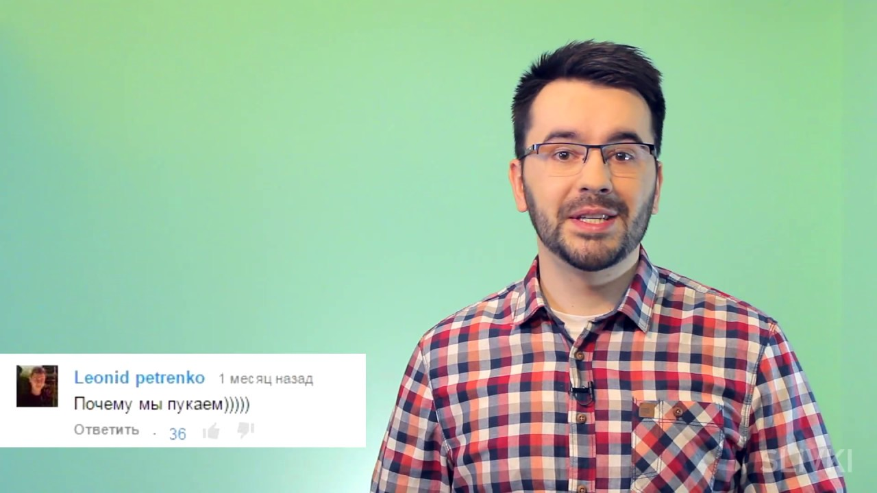 Берет в рот у взрослого мужика видео онлайн