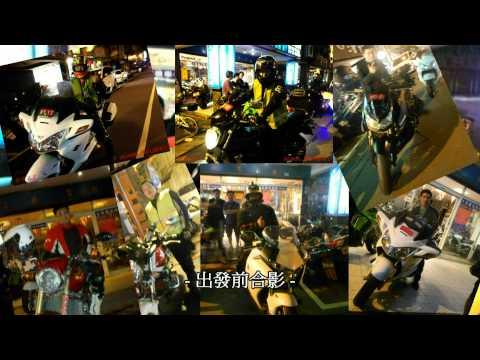 14耐1000公里環島全紀錄(林店長)Motorcycle travel