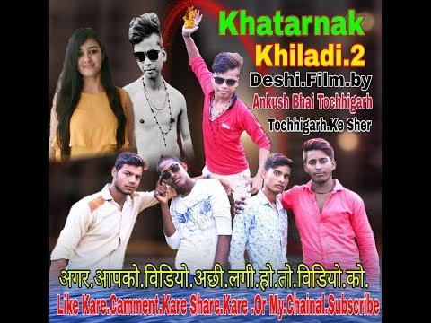 Khatarnak Khiladi 2 Deshi Film by Ankush bhai tochhigarh