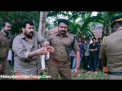 Malayalam Movie Oppam Official Trailer HD ...