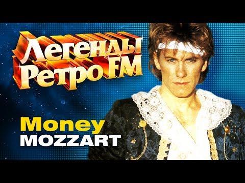 ЛЕГЕНДЫ РЕТРО FM - Mozzart