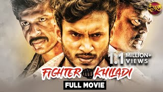 Fighter Khiladi (2020) New Released Superhit Action Hindi South Dubbed Full Movie | Adarsh Prakruthi