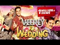 Veerey Ki Wedding (                   ) Bollywood Movie Promotion Video  Press Meet Video
