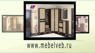 Слайд-шоу для мебельного интернет-магазина(, 2014-06-10T12:46:45.000Z)