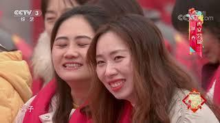 [2020东西南北贺新春]《我爱陕西话》 表演:苗阜 印文宇| CCTV综艺