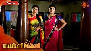Pandavar Illam - Promo   3 August 2020   Sun TV Serial   Tamil Serial