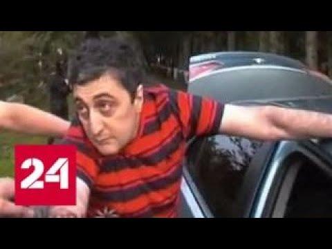 Из-за похорон вора в законе в Амурске перекрыли движение - Россия 24