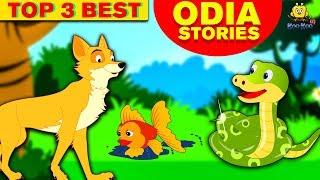 Top 3 Best Odia Stories | Oriya Story for Children | Fairy Tales in Odia | Koo Koo TV Odia