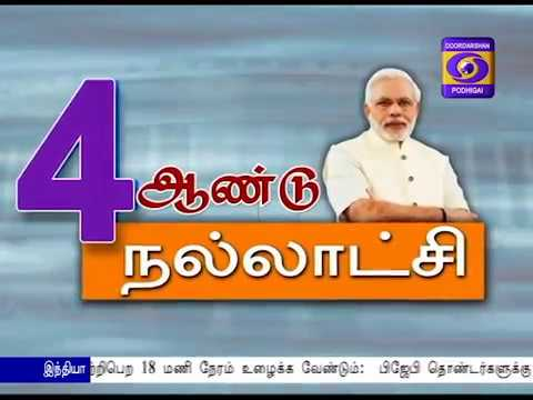 GROUND REPORT - PUDUKOTTAI - JANANI SURAKSHA YOJANA 22-07-2018