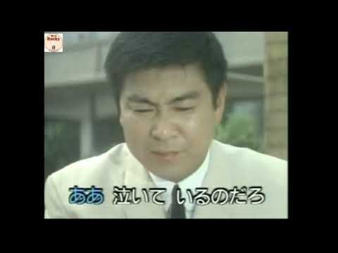 青い滑走路:石原裕次郎(cover)