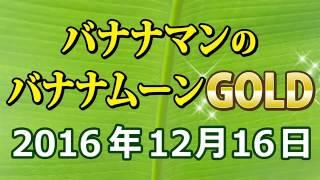 『ヒムペキグランド大賞 2016!』 出演:設楽統、日村勇紀、井戸田 潤、...