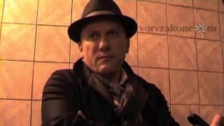 вор в законе Гизо Кардава 19.11.2013 Москва