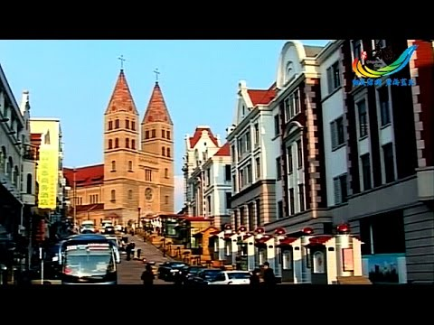 Qingdao,China - YouTube