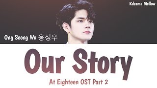 Cover images Ong Seong Wu (옹성우) - Our Story 우리가 만난 이야기 (At Eighteen OST Part 2) Lyrics (Han/Rom/Eng/가사)