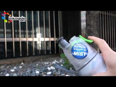 99510f38cc O2COOL MIST Water Bottle - YouTube